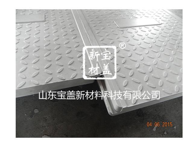 扣槽电缆沟盖板细节