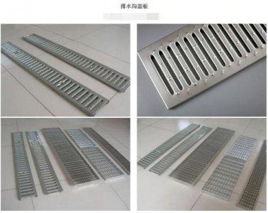 水沟盖板有几种制作方式?