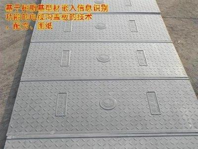 复合电缆沟盖板的外形特点有哪些