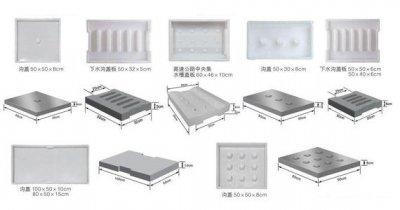 水沟盖板材料的选用